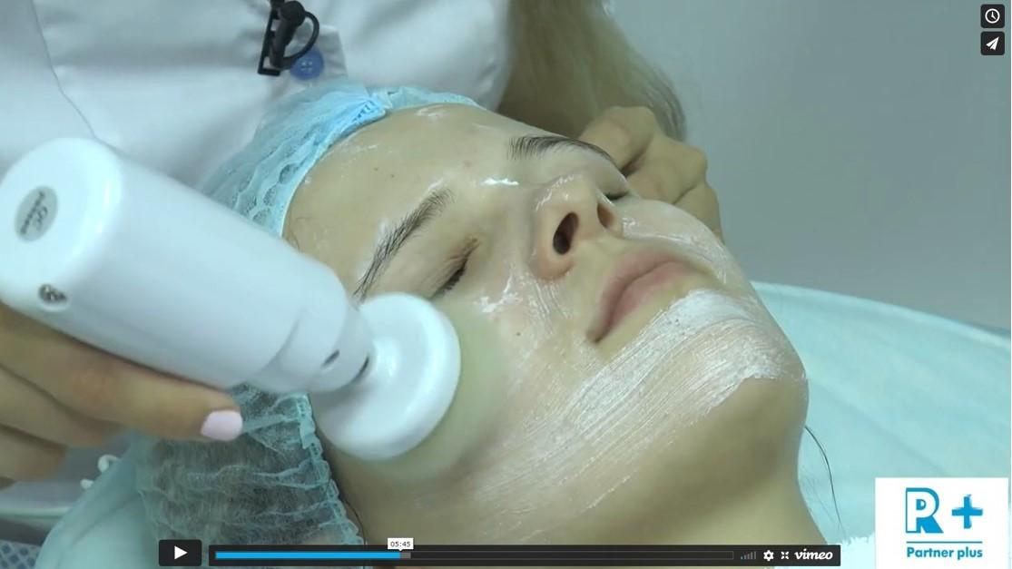 Дистанційний курс «Апаратна косметологія обличчя: бросаж»